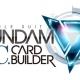 バンナム、『機動戦士ガンダム U.C.カードビルダー』のネットワーク接続サービスを3月30日をもって終了