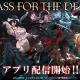 Exys、 『オーバーロード』原作のスマホゲーム「MASS FOR THE DEAD」をリリース! 事前登録50万人超の期待作がついに始動!