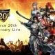 コーエーテクモ、開発チーム「ω-Force」誕生20周年を記念したスペシャルライブの無料招待を追加募集 『真・三國無双8』DL版購入者が対象に