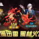 X.D. Global、アニメ風MOBAゲーム『非人類学園Extraordinary Ones』をリリース