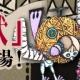 ガンホー、『ケリ姫スイーツ』に「劇団イヌカレー・泥犬」氏がデザインしたオリジナルアイテムが登場! 交換システム「ケリ姫ポイント」も実装