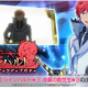 セガ、『リゼロス』で「【剣聖の助力】ラインハルト★3」が新登場する「ピックアップガチャ」を開催!