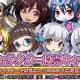 インゲーム、『三萌志』にて第1回人気キャラクター投票キャンペーン開催! WebMoney獲得のチャンス