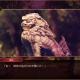 SEEC、『四ツ⽬神 -再会-』のゲームシステムを公開! ノベル×探索を組み合わせたマルチエンディングを採用