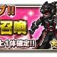 """スクエニ、『FFBE』で""""ヒョウ""""ら3体の新規ユニットを追加 ストーリーイベント「非情は七色」も開催中"""