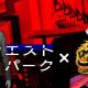 SNSエンターテインメント、『喧嘩道』でTVアニメ『池袋ウエストゲートパーク』とコラボを16日より開催
