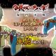 DMM GAMESとトライフォート、『甲鉄城のカバネリ -乱-』で「海門決戦連動ガチャ」第4弾を開始! よさこいの衣装を纏った「生駒」が登場!