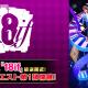 モブキャスト、『【18】キミト ツナガル パズル』で6月18日21時よりアニメ「18if」とのコラボクエスト第1弾を開催