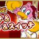 ラクジン、『戦国パズル!!あにまる大合戦』で楽天イーグルスとのコラボを開催!「クラッチ」「クラッチーナ」「スイッチ」が登場