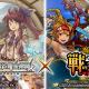 マイネットゲームス、『戦の海賊』にて『7人の賢者と錬金術師』とのコラボを開催! 両作品プレイでゲーム内アイテムが入手可能