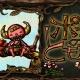 Cygames、Flashゲームとして人気を博した感動のADV『ポックのともだち』Android版を配信開始。新要素に3つの新しいエンディング追加