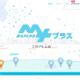 エディア、開発中の位置情報×ゲームの新サービス『MAPLUS++(※仮称)』のメインキャラ「相沢みお(CV. 三澤紗千香さん)」を公開!