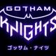ワーナーとDC、オープンワールドACTRPG『ゴッサム・ナイツ』を2021年にリリース! バットマン亡き後のゴッサムを守れ