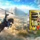 ネクソン、子会社ネクソンコリアが『真・三國無双8』のIPを題材にしたMMORPG『真・三國無双8モバイル(仮称)』を開発中! 日本での配信は未定