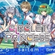 DMM GAMES、スポ根!美少女バトルRPG『CIRCLET PRINCESS』でフォロー&RTキャンペーン開催 キャンペーン参加で設定集が当たるWチャンスも