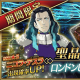 TYPE-MOON/FGO PROJECT、『Fate/Grand Order』で「ロンドンピックアップ2召喚」を開催 「★5 ニコラ・テスラ」ら2騎をピックアップ