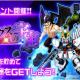 バンナム、『スーパーロボット大戦DD』で新イベント「メビウスの宇宙」開催!「機動戦士ガンダム 逆襲のシャア」より「サザビー」が登場
