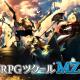 KADOKAWA、『RPGツクールMZ』に収録するサンプルゲーム6作品の情報を公開