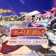 HONEY∞PARADE GAME、『シノビマスター 閃乱カグラ NEW LINK』×『クイーンズブレイド』コラボイベントに「レイナ」「アイリ」が登場!