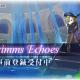 スクエニ、新作『グリムエコーズ』の登場キャラ「チェシャ猫」「時計ウサギ」「カイ」「桃太郎」「鬼姫」「長靴をはいた猫」のイラストを公開!
