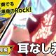 セガゲームス、『リボルバーズエイト』で「耳なし芳一(CV:草尾毅さん)」が3月26日から登場 キャラクター紹介動画も公開へ