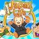 NUBEE、一世を風靡したシティビルディングゲーム『Japan Life』を1月6日に終了…中国、台湾、香港、タイ、シンガポール、日本、カナダ、オランダなどで人気に