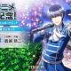 バンナム、『アイドルマスターSideM LIVE ON ST@GE!』でアニメ放送記念ログインボーナスとしてSR+鷹城 恭二とMスター×250をプレゼント