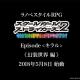 スクエニ、『スクールガールストライカーズ』で「スクスト2」の新エピソードに関するWEB動画第1弾を公開 「カウントダウンキャンペーン」も実施