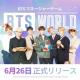 Netmarble、BTS(防弾少年団)が登場するストーリーテリング型育成SLG『BTS WORLD』を本日18時より世界176カ国で正式リリース!
