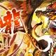ガンホー『パズル&ドラゴンズ』で「転界龍」シリーズのダンジョンが期間限定で再登場!