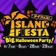 C&R社、「アイランドフェスタ Big Halloween Party!」オリジナルグッズのデザイン第1弾を公開! アトラクションと参加タイトルとのコラボ企画も