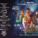 Maze TheoryとAnother Indie、人気SFドラマ「ドクター・フー」のゲームシリーズ『ドクター・フー: 孤独な暗殺者』の30%割引のセールを実施