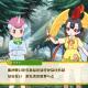 セガ、『けものフレンズ3』で手塚治虫キャラクターズとのコラボ開催! ☆4「火の鳥」「ユニコ」が登場