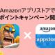 IGG、『ロードモバイル』がAmazonアプリストア「春のゲームチャレンジ応援キャンペーン」に参加