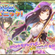 DMM GAMES、『FLOWER KNIGHT GIRL』で新イベント「じめじめカビパニック!」を開催!