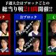 ガンホー、「パズドラチャンピオンズカップ TOKYO GAME SHOW 2019」を開催決定! 決勝大会をかけた予選の模様を生配信