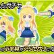 サイバーステップ、『ゲットアンプドモバイル』でアニメ「邪神ちゃんドロップキック」コラボアクセサリを入手できる「邪神ちゃんガチャ」を3月20日より開始