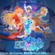 アルファゲームス、未来型美少⼥ウェポンRPG『虚構少女-E.G.O-』で実施中のキャラクターシナリオコンテスト⼤賞候補が公開!