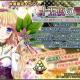 DMMゲームズ、『FLOWER KNGHIT GIRL』でイベント「十五夜の冒険」やプレミアムガチャのアップデートなどを実施