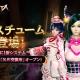 GAMEVIL COM2US Japan、『ヴェンデッタ』にメイド・執事風新コスチュームが登場! 新たな強さを開放する新システム「魔法紋様」も実装