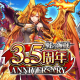 マイネットゲームス、『戦の海賊』で3.5周年を記念した豪華キャンペーンを開催!