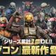 カヤック、ミリタリーガンSTG「モダコン」シリーズの最新作『モダンコンバット Versus』の日本版を配信開始 「認定大会支援サービス」も開始