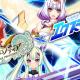 KMS、『オトギフロンティア』でLusteriseが展開する「光翼戦姫エクスティア」コラボを開催! 無料10連ガチャキャンペーンも!
