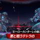 NGELGAMES、『ヒーローカンターレ』に登場するヒーロー&アニメーションで展開する「バトルコンテンツ」を公開