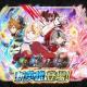 任天堂、『ファイアーエムブレム ヒーローズ』で新英雄召喚イベント「妖狐の親子、ガルーの親子」を2月20日16時より開始!