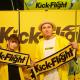グレンジ、闘会議2019で行われた『Kick-Flight(キックフライト)』生放送2日目のオフィシャルレポートを公開! 木村昴さん、立花理香さんが登場