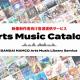 バンナムアーツ、映像制作者向け音源DLサービス「Arts Music Catalog」を提供開始 将来はYouTubeでも楽曲が利用可能に