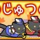 AMG GAMES、『猫侍』の公式アプリ『玉之丞のおでかけ』にて芸術の秋イベントを開催 呉服屋さんで期間限定の服を手に入れよう!