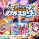 ブシロードとCraft Egg、『ガルパ』で「球春到来! スマイルオールスターズ ガチャ」…「北沢はぐみ」や「瀬田薫」「奥沢美咲」が登場!