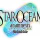 スクエニ、『スターオーシャン:アナムネシス』で新キャラ「神星のレナ」が『SO2』より参戦! ガチャで出現確率が大幅にUP!